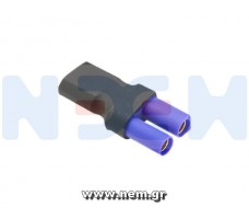 Adapter XT60 male to EC5 plug female