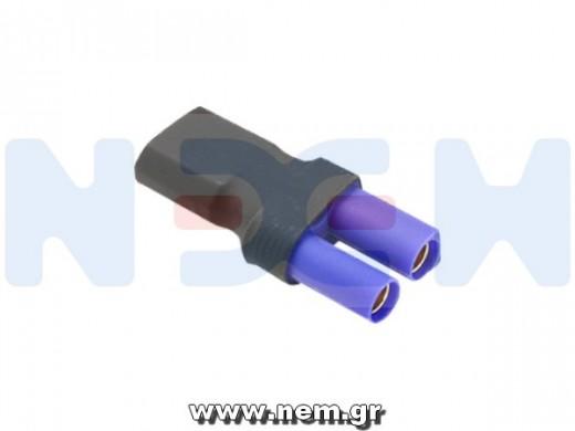 Adapter XT60 male to EC5 plug female