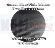 3K Carbon Plate 333mm diameter, thickness 2mm -Matt finish