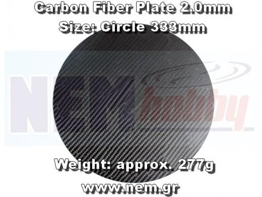 3K Carbon Plate 333mm diameter, thickness 2mm -Matt finish