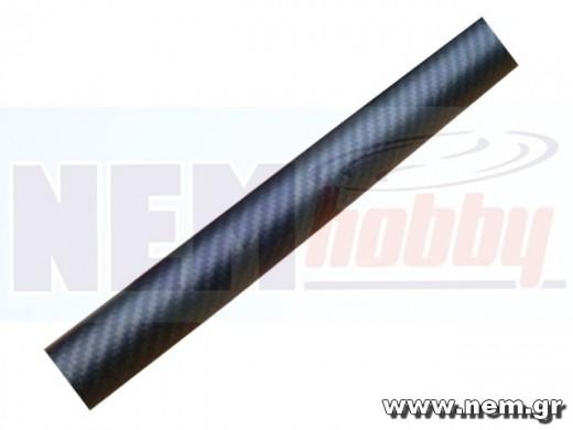 3K Carbon Tube 16x14mm Matt Finish -1mtr