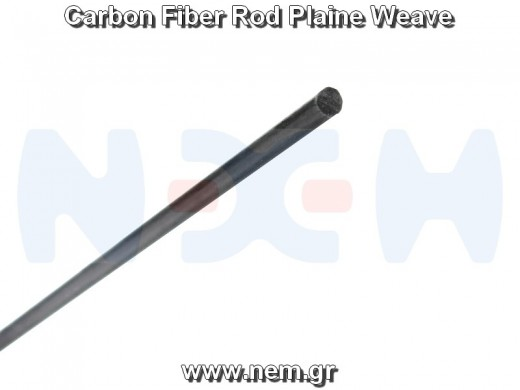 Carbon Fiber Rod 7.0mm x1 meter -Plain Weave