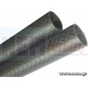 Carbon Tube (13)